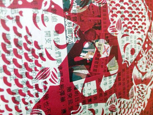 instant-newspaper-recycler-hong-kong-chinese-new-year-3
