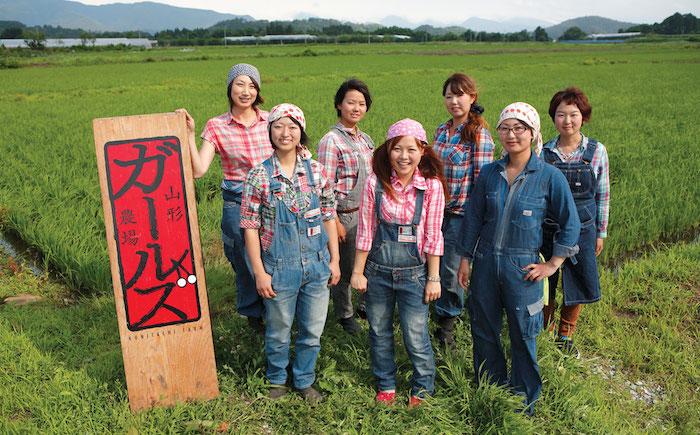 japanesegirlsfarm